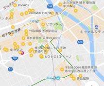 熊本・福岡周辺の美味しいお店ご紹介します 多〜少人数飲み、デート、グルメ巡りなどに。