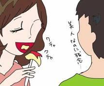 精神科の職員が恋愛の悩みを心理学で解消します LINE形式で気軽に悩み相談!どんな悩みでも承ります!