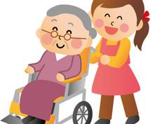 介護が必要な方の住環境の改善のご相談に乗ります 身体機能の変化によって、ご自宅の使いにくいところがある方へ