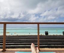 リアルタイムでセブ島から写真、動画を送ります アリバイ作り、インスタ用に✨あなたがセブ島にいるかのように