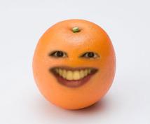 フルーツにあなたの顔を埋め込みます・・・