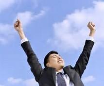 サラリーマンのままできるオーナービジネス教えます サラリーマンの方へ 今は個人で稼ぐ時代です。