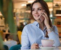 あなたの話し方印象UPのアドバイスします 言葉が出ない、お客様に選ばれる自然な声と話し方診断アドバイス