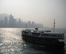 香港への学生旅プランニングします!!