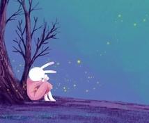 鬱病を経験した私があなたの心の悩みを聞きます 心が落ち込んでいる方やる気が起きない方意味もなく涙が出る方