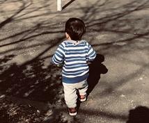 子育て相談お受けします 【育児〜イライラ〜不安〜悩み〜トイレ〜食事〜着脱〜授乳】