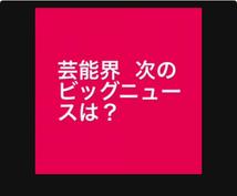 なんやかんや落ち込んでる人!げんきにしますー(^o^)/