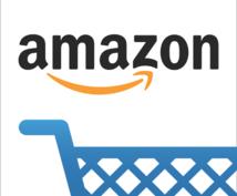 Amazon出品(販売)のレポート作成をします 売上・ページビュー・セッション・ユニットセッション率の管理