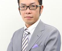 【お気軽FP相談】火災、自動車、生命保険の『?』をスッキリ‼︎させていただきます。