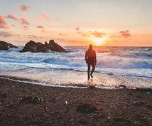 現状を打開して前向きになるお手伝いします なんだかうまくいかない、自分を前向きにして幸せになりたい方へ