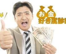 一番⭐️初めの【500円】の稼ぎ方❤️教ます まだ、ココナラで【1円】も稼いだことのない人、諦めないで!!