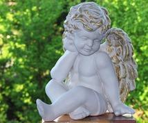 オラクルカードで天使のガイダンスをお伝えします ドリーン・バーチュー認定オラクルカードリーダーによる安心鑑定