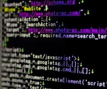 webの自動操作ツールを開発または作り方を教えます Pythonとseleniumを使いweb操作自動化