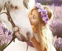 大切な方との魂の関係から幸せへのアドバイスをします 今世での魂の関係をリーディングして今必要なアドバイスをします