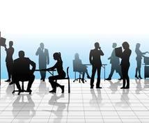 社会保険のお手続き相談乗ります 些細な疑問・手続き手順・必要な書類など!