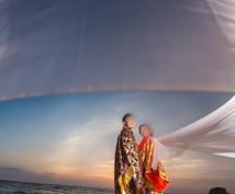 沖縄フォトウェディングをお得にご案内致します 沖縄でフォトウェディングを検討している方必見です。
