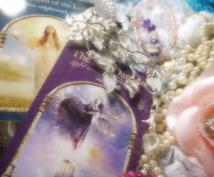あなたの心をスピリチュアルリーディングします プロの占い師による魔法の電話鑑定