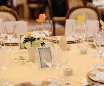 結婚式の席札作ります グラデーションが綺麗なちょうちょの席札です。