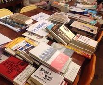本が好きor今年こそ読書を。 あなたに読んで欲しい小説、贈ります