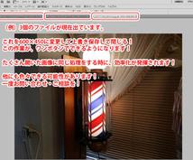 Photoshopで作業効率のお手伝いします 毎回同じ画像処理をする方必見!ボタン一つでパパっとできます!