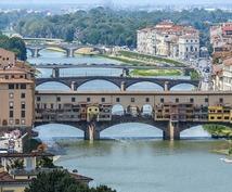 欧州在住★外国人のおもてなし方法、助言・提案します ドイツ&イタリアで接客・サービス業経験25年以上!