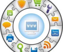 Webサイト運営に関する経費のうち、節約できる経費とその方法を教えます