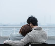 【残り4枠無料!】元復縁屋が恋愛・復縁のアドバイスをします!
