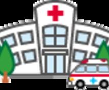 看護師かえでの心と体の相談室