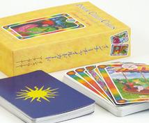 明日を切り開くお手伝い★タロットカードで明日を輝かせるメッセージをあなたに!
