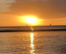 子連れハワイのプランを立てるお手伝いいたします 子連れハワイ、何かと不安ですが一緒にプランを立てましょう!