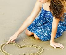 ♡永遠の両想いカウンセリグ♡自分との片想いを終わらせるお手伝いをさせてください。