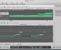 DTMソフトのアドバイスいたします これから作曲、編曲を覚えたい方へ。