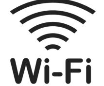 鹿児島を中心にパソコンやWi-Fiの設定を致します Wi-Fiの調子が悪い方やパソコンの設定などお気軽にご相談