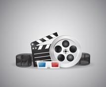 あなたの気分に合わせて、お勧めの映画を紹介します。
