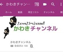 YouTubeで四国にあるあなたのお店を紹介します 5月から始めたばかりのYouTube配信ですので安価です