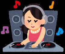音楽が必要な方!作曲&編曲(&作詞)します ◎歌いたい方、アレンジして欲しい方、動画用BGMもOK