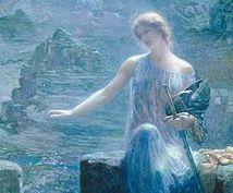 女神エイル☆癒しを司る女神エイルのヒーリング。ブロックを癒し直感力を高め第六感に目覚めたい方