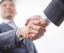転職でお悩みの方のご相談受け付けます 踏ん切りのつかないあなたの背中を押すお手伝いします!
