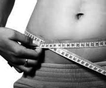 お米でダイエットする方法を知って欲しいので教えます 2週間で3.2キロ痩せて、健康になった足識食癒施術法を伝授