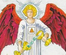 タロットで神様や天使達の声をあなたに届けます 1つのご質問に対して複数のスプレッドで複数回占わせて頂きます
