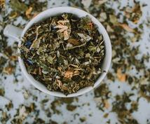 女性性を高める「茶葉」を診断&アドバイスします 20の質問であなたのキレイを引き出すエネルギー的要素を診断