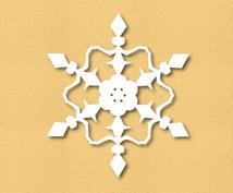 ワンコイン3点。雪の「結晶」。