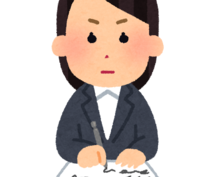 実績多数☆ 濃い内容でネットの記事を書きます 一文字1円! ネット記事を一から記述します! 実績多数アリ☆