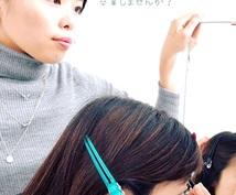 どんなヘアメイクをしたらいいのかわからない貴方にヘアメイクアドバイスシートを作成します❤︎