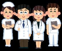 看護師の転職相談受け付けます 中途入職、新卒の何科が合ってるの?についてアドバイスします!