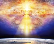 眞法の光∞ハートを開くエネルギーをお届けします 人生の同じパターンから抜け出し自由になりたいあなたに