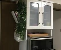 キッチンの整理お片付け♡スッキリ収納ご提案します ★子沢山主婦ならではのアイデアで使いやすくスッキリ収納★