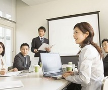 職務経歴書・レジュメ添削 | 一次面接への第一ハードルを一緒に乗り越えましょう!