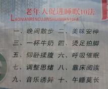 中国語翻訳(日→中、中→日)承ります。