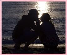 恋愛で女性が男性に特に求める4つの事をお伝えします 女心が分かる男性はモテます!女性目線の恋愛心理マニュアルです